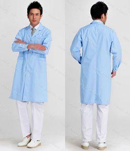 Đồng phục áo bác sĩ blouse 17