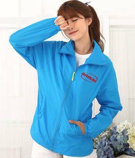 Đồng phục áo khoác gió 23
