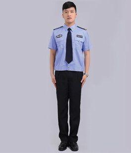 Đồng phục bảo vệ chuyên nghiệp 20