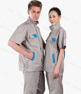 Đồng phục kỹ thuật – kỹ sư – bảo trì 1BHKT24