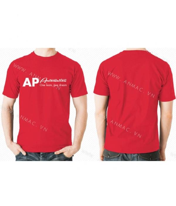 Đồng phục áo phông quà tặng 1PCTY17