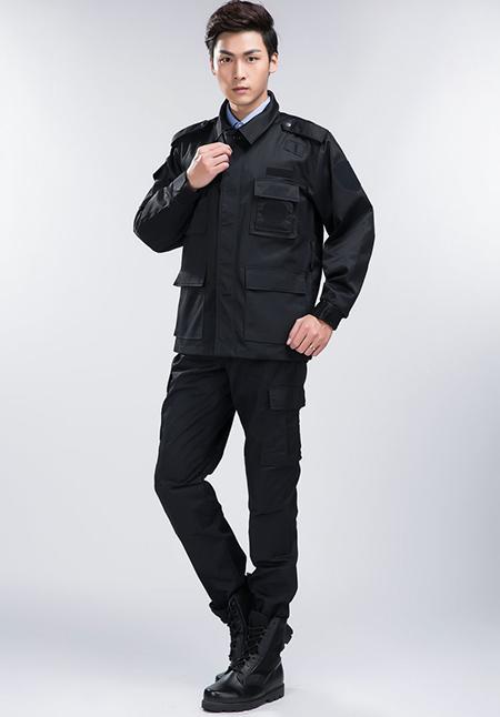 Đồng phục bảo vệ chuyên nghiệp 1BV25