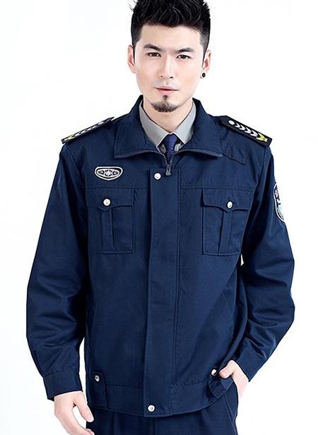 Đồng phục bảo vệ chuyên nghiệp 48