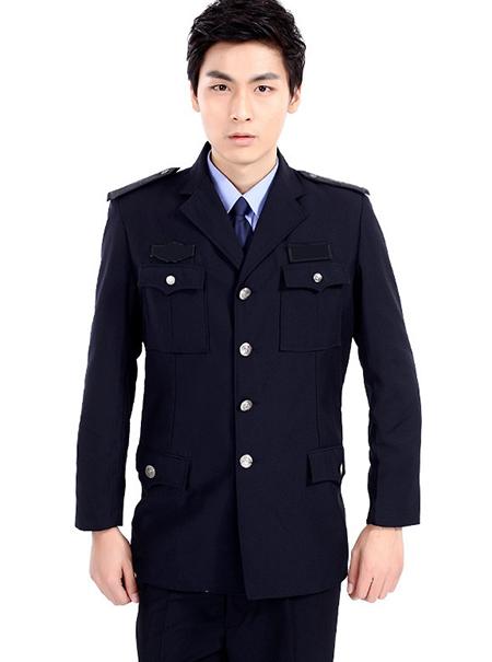 Đồng phục bảo vệ chuyên nghiệp 1BV26