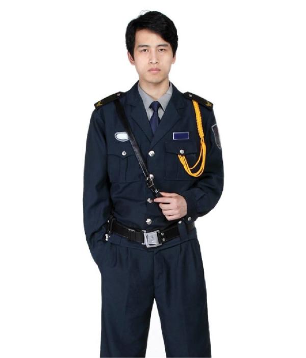 Đồng phục bảo vệ 15