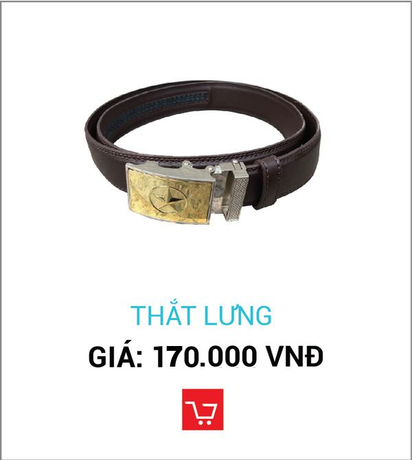 that-lung